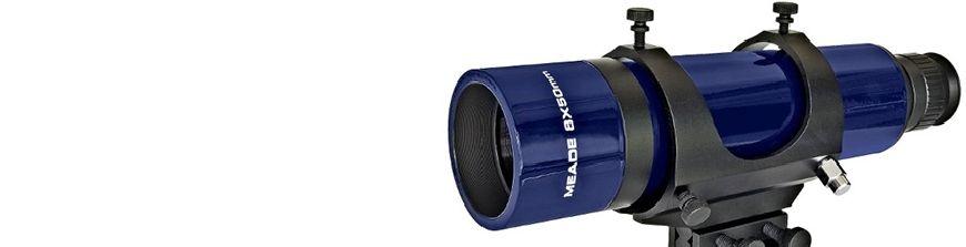 Amplia gama de buscadores (finders) para telescopios astronómicos. Escoja su mini telescopio apuntador. Tienda online y local en Madrid. Productos en stock.